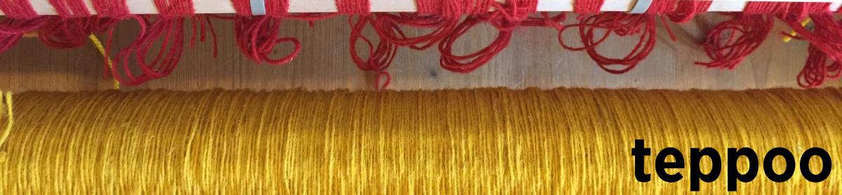 TEPPOO – Kunstprojekt Teppiche Orient :: Okzident